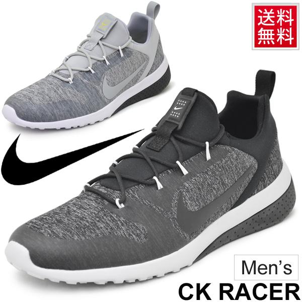 [Nike NIKE men sneakers]