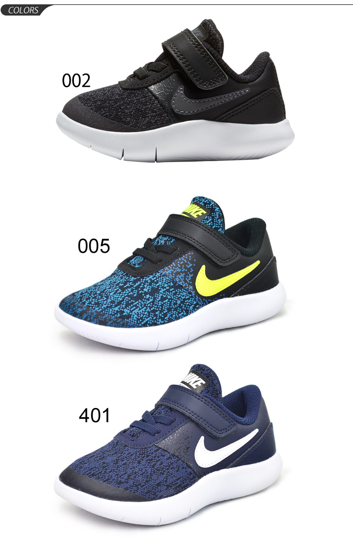 2532205e8f535 Child child Nike NIKE flextime contact TDV child shoes 12-16cm sneakers boy  girl baby shoes going to kindergarten outing casual sports shoes FLEX  CONTACT ...