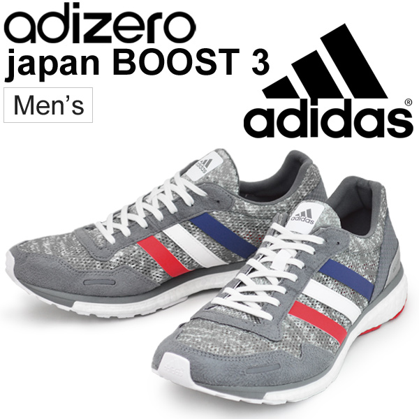 26e7382e67b Adidas adidas running shoes-adizero Japan boost 3 3 adizero Japan boost  men s sub 4 Heisei  AF6554 AF6555 adizero
