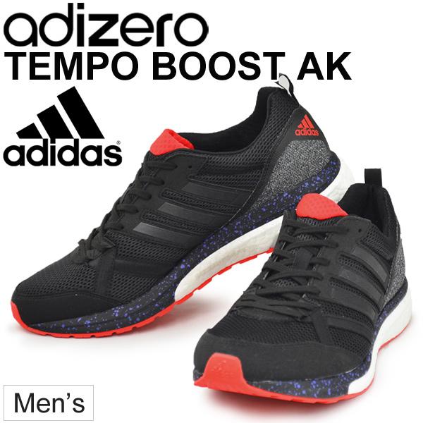 ランニングシューズ メンズ/adidas アディダス adiZERO tempo BOOST AKTIV/サブ5 マラソン 男性 2E ジョギング トレーニング ジム CP9367 ブースト ローカット スポーツシューズ/adizeroTempo