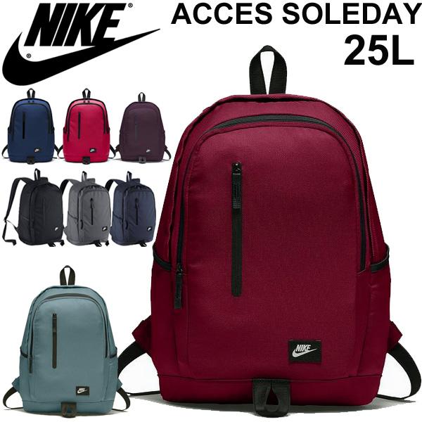 Nike NIKE backpack   25 L sports bag backpack   school school gym casual  and unisex gender unisex  BA4857