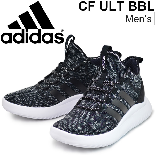 Sneakers men Adidas adidas CF ULT BBL mid cut man shoes DA9653 casual shoes basketball shoes style shoes CF ULT BBL