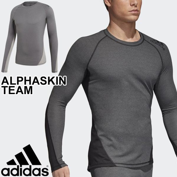 Compression Shirt Training Sleeves Long Skin Inner Man Alpha Drg80 Men Adidas Sportswear Suit Gym Alphaskin Soccer Running T 7vfyg6Yb