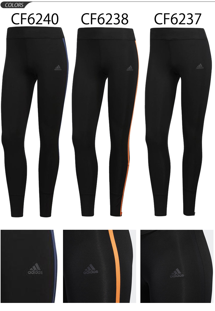 3ac2a843b47c4 WORLD WIDE MARKET: Running tights Lady's / Adidas adidas RESPONSE ...