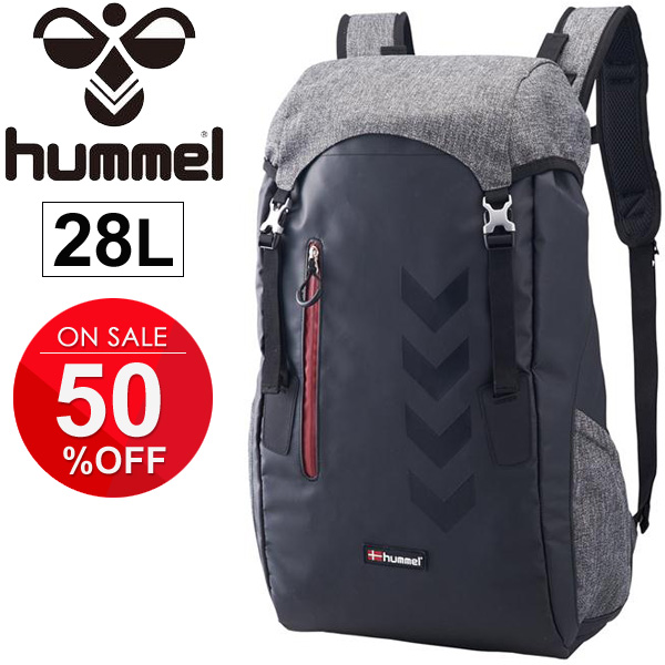 e15fce0e0c Hummel Hummel Backpack Rucksack soccer football hummel sport bag flap type  bag PC storage commuter school club  HFB6055