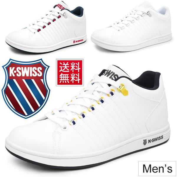 innovative design 203c7 0d935 Case chair men sneakers K, SWISS mid cut shoes man shoes white white casual  shoes attending school shoes shoes /36800015/36800010/KSL01