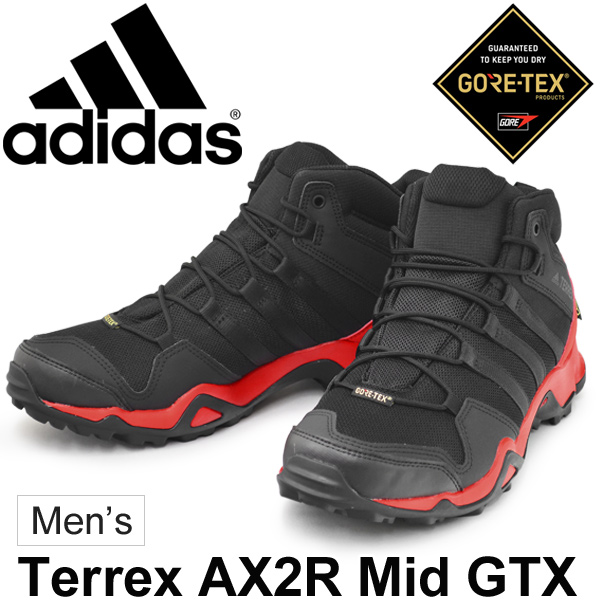 adidas terrex ax2r shoes men