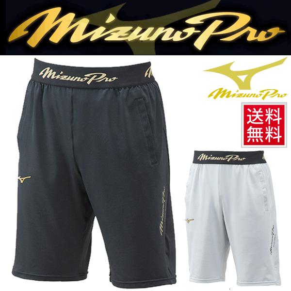 ハーフパンツ メンズ レディース/Mizuno ミズノプロ 野球 ベースボール 限定 トレーニングパンツ 練習 部活 学生 一般 短パン スポーツウェア/12JD8H80