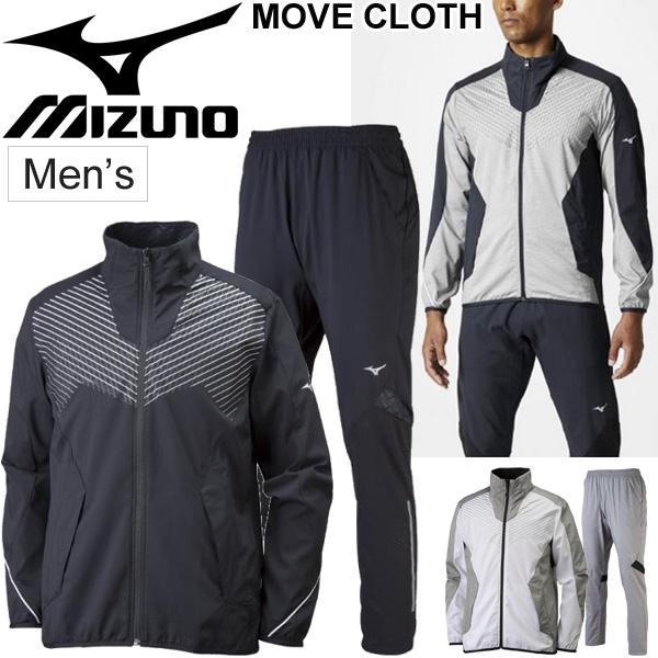 トレーニングウェア 上下セット メンズ /ミズノ Mizuno ムーブクロス シャツ(ジャケット) パンツ/ランニング 陸上 サッカー ジム 部活 男性 上下組 スポーツウェア/32MC8131-32MD8130