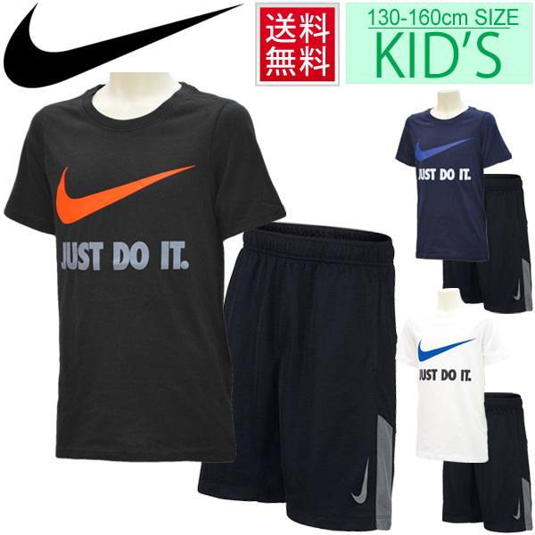 9c640cf52 Kids short sleeves T-shirt half underwear two points set boy Jr. child / Nike  NIKE JDI children's clothes 130-160cm boy sportswear attending school  everyday ...