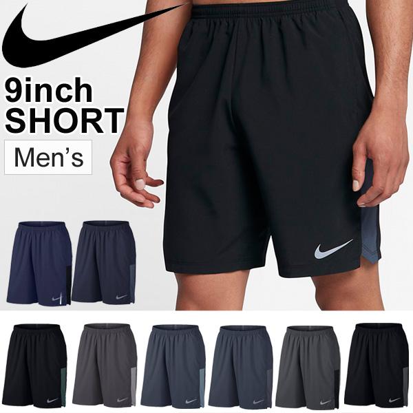 ac1fc4a4d3c Running shorts men NIKE Nike  FLEX 9 inches Unrra India challenger short  pants jogathon gym training sportswear man shorts  856843