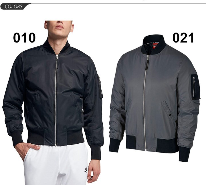 Stylish 886137 with the blouson jacket men Nike NIKE AIR MAX bar city jacket man outer MA1 type casual street jacket rib