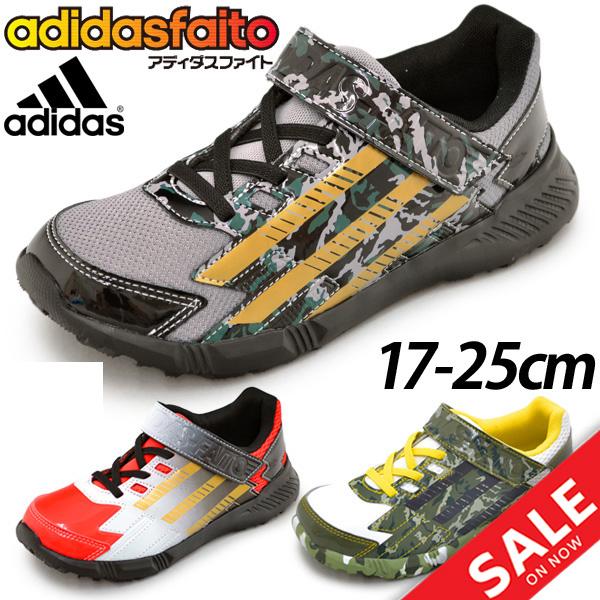 kids adidas shoes boys