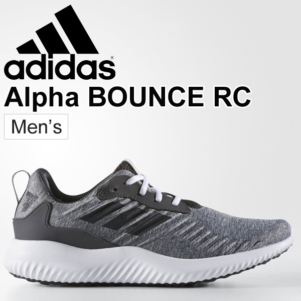 Running shoes men   Adidas adidas アルファバウンス RC  man shoes Alpha BOUNCE RC  marathon jogging training B42860 land sneakers sports shoes  AlphaBouce-RC 9ef584c1f