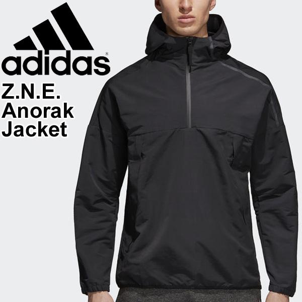 adidas zne jacket mens