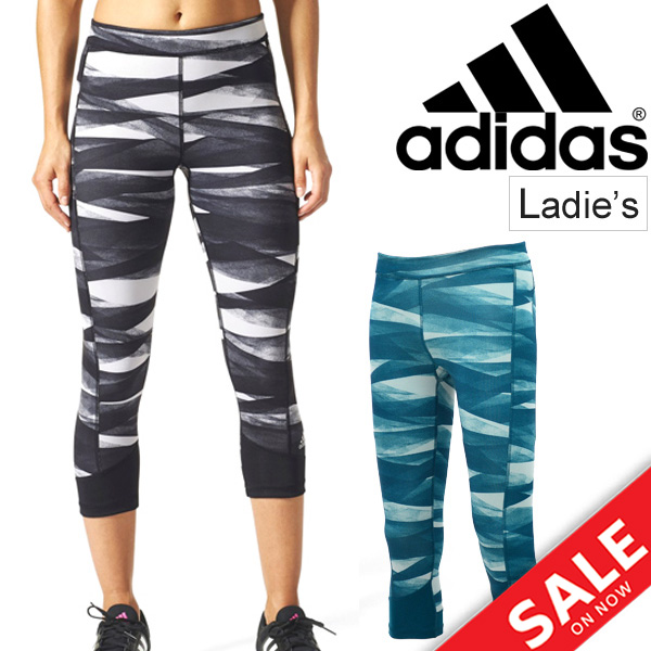 04f7845c5dad Seven minutes length leggings spats fitness yoga gym training running  practice game sportswear  DTJ93 for the training tights Lady s Adidas adidas  M4T ...