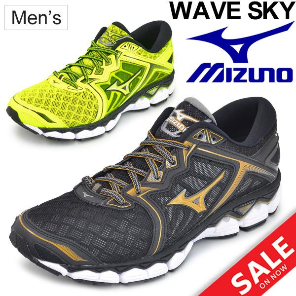 ランニングシューズ メンズ mizuno ミズノ ウェーブスカイ ジョギング マラソン トレーニング 陸上 部活 男性用 MIZUNO WAVE SKY 足幅 2E(EE) /J1GC1702