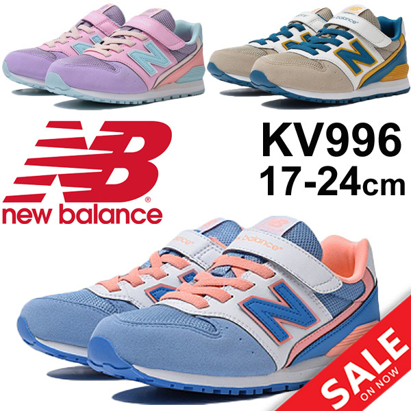 9ef37a1022 Children child sports shoes going to kindergarten attending school slim  fitting Velcro /KV996 of the kids shoes newbalance New Balance Jr. child  shoes ...