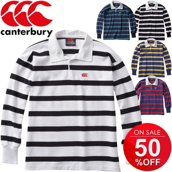 a3b6e29396f Stripe jersey rugby sports casual wear man men's wear order handle island  island tops /RA97001 ...
