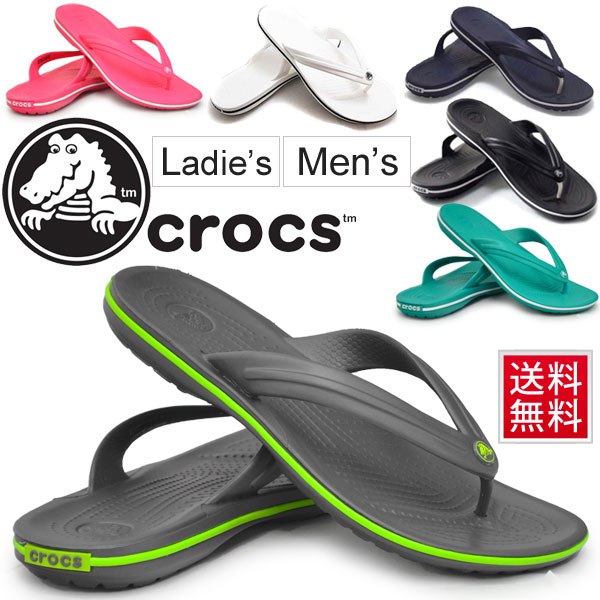 212d76763bed Crocs crocs clock band flip Sandals CROCBAND FLIP cross light men s women s  Beach Sandals slippers flip flops shoes shoes unisex   11033