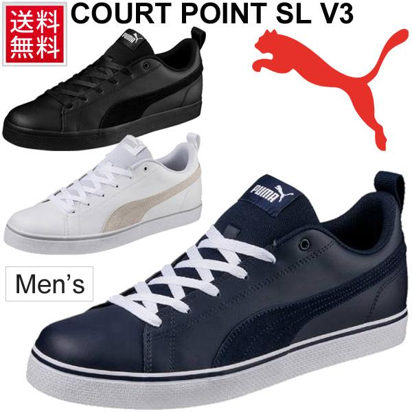 ーマ スニーカー メンズ PUMA コートポイント SL V3/ローカット コートタイプ 男性 通学靴 紳士 スポーツカジュアル くつ/366073