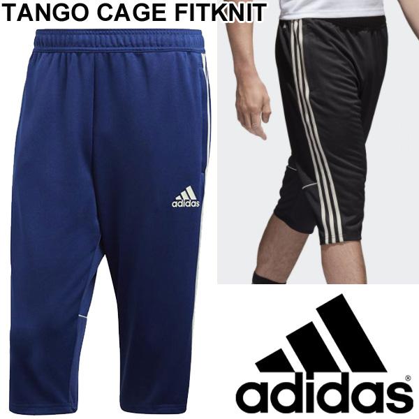 10dfcfe82093 WORLD WIDE MARKET  Sweat pants men   Adidas adidas TANGO CAGE ...
