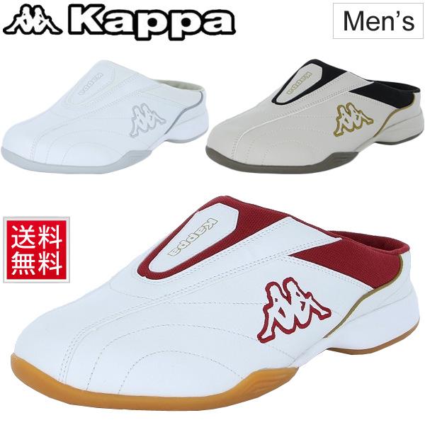 100% jakości najlepiej kochany Nowe Produkty Clog sneakers men / rain jacket Kappa Storia sneakers man sports sandals  wide 3E antibacterial deodorization relaxation shoes shoes shoes /KP-BCU52