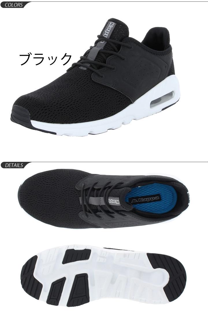 World Wide Market Running Shoes Men Rain Jacket Kappa Xkappa