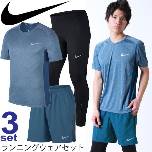 ランニングウェア 3点セット メンズ/ナイキ NIKE 男性用 Tシャツ ショートパンツ タイツ/マラソン ジョギング トレーニング ジム スポーツウェア/NIKEset-Q