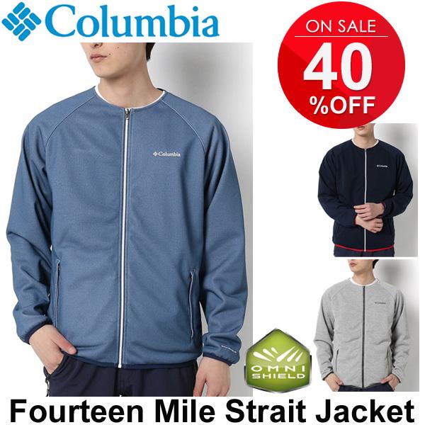 リバーシブルジャケット メンズ コロンビア Columbia ノーカラージャケット アウトドアウェア アウター はっ水 紫外線カット 上着 男性 タウンユース カジュアル /PM1299