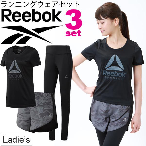ランニングウェア 3点セット レディース リーボック Reebok 女性用 Tシャツ タイツ パンツ/マラソン ジョギング トレーニング ジム エクササイズ スポーツウェア/Reebok-Dset
