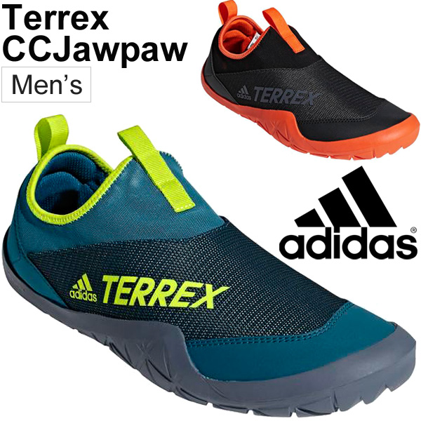 fb58455c38a usa adidas outdoor terrex climacool boat sleek womens water shoes size 6.5  black 784ef fbd87  wholesale adidas adidas water shoes 1d826 9d862