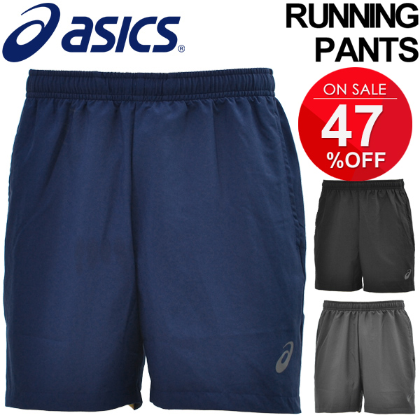1fe72b3a5e3 Running shorts men ASICS asics short pants 5 inches shorts jogathon  training land exercise club activities ...