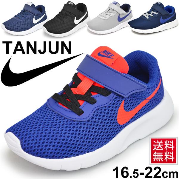 Nike kids shoes NIKE TANJUN PSV Tanjung junior sneaker kids shoes  children's modern running broker sports shoes blue blue black Black motion  shoes school ...