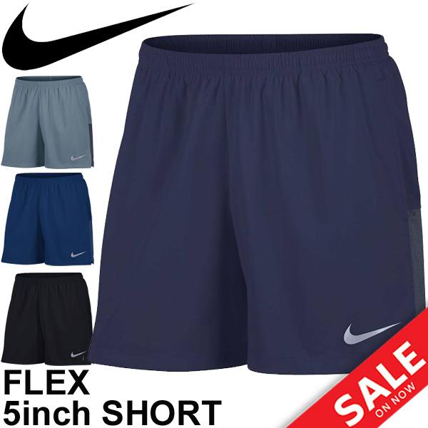 3396035403a Running shorts men NIKE Nike /5 inch challenger short pants jogathon gym  training sportswear man shorts /856837