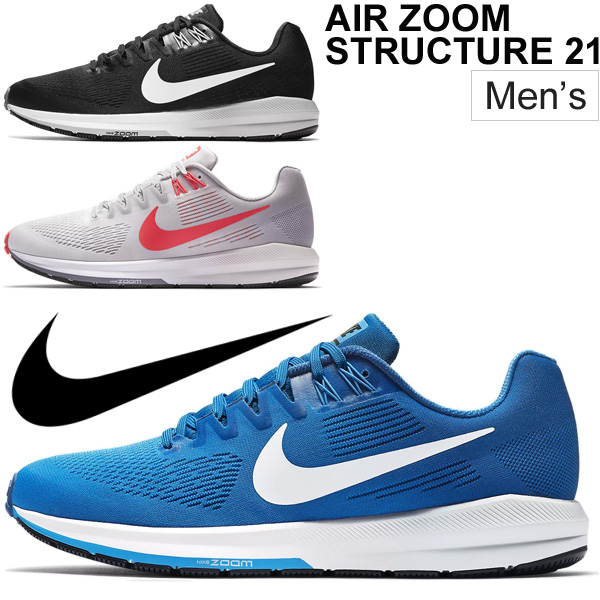 d39dcd0f2e63 Marathon jogging training sports casual sneakers sports shoes  904695 for  the running shoes men sneakers Nike NIKE air zoom structure 21 man