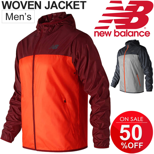 c8f6694de6a61 WORLD WIDE MARKET: Windbreaker jacket men New Balance newbalance ...