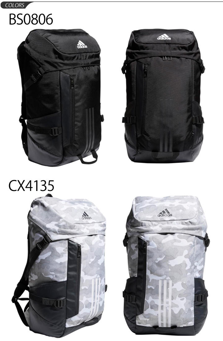 4d91ef7ace Backpack Adidas adidas rucksack day pack 40LL sports bag training men gap  Dis gym camp club activities traveling bag bag  DMD04