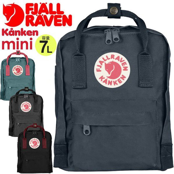 Fjall Raven Kuan Bags Mini Backpack