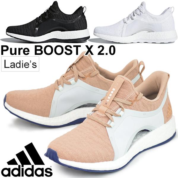 ランニングシューズ レディース/アディダス adidas PureBOOST X 2.0/ジョギング マラソン トレーニング BY8929 BY8928 BY8926/ブースト 女性 ローカット 靴 2E スポーツシューズ/PureBoostX2
