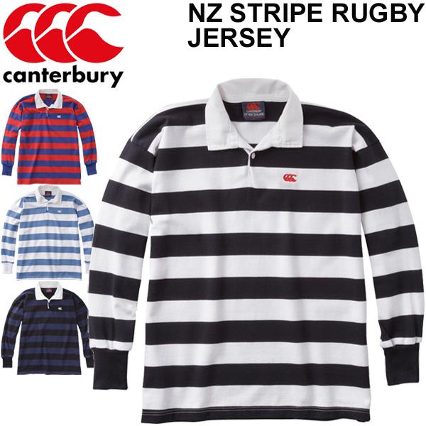 ラガーシャツ 長袖 メンズ canterbury カンタベリー NZ ストライプ ラグビージャージ 男性用 ラグビー タウンユース ポロシャツ 紳士服 / RA98001