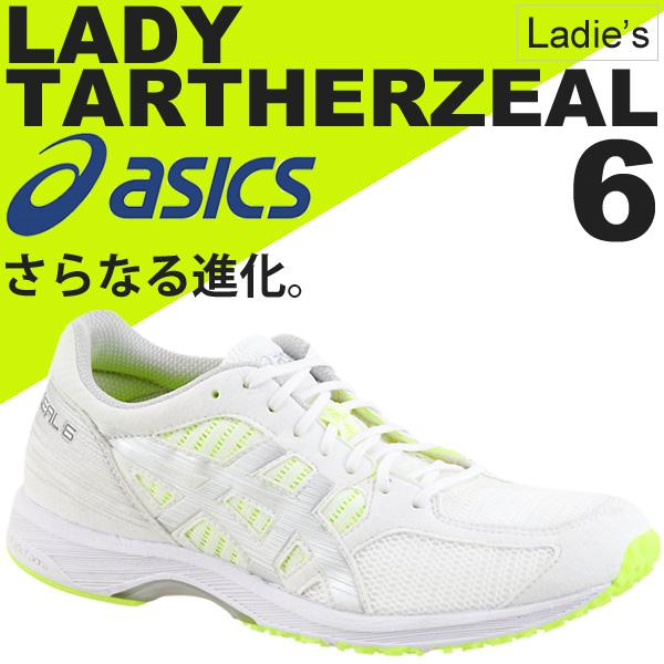 ランニングシューズ レディース アシックス asics レディターサージール6 女性 LADY TARTHERZEAL マラソン ジョギング フルマラソン サブ3 上級者 レーシングシューズ 幅広 長距離ラン トレーニング スニーカー 運動靴/TJR850