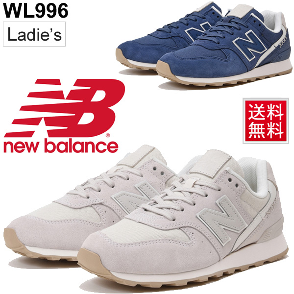 watch 55652 66089 Lady's shoes newbalance New Balance 996 sneakers woman D width sporty  casual shoes shoes low-frequency cut N logo sports shoes shoes regular  article ...