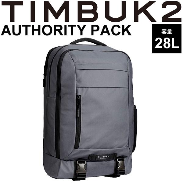 バックパック ティンバック2 TIMBUK2 ザ・オーソリティーパック The Authority Pack OSサイズ 28L/リュックサック ビジネス 鞄 デイパック 正規品/181531314【取寄】