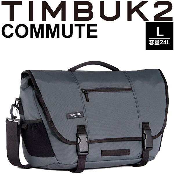 ショルダーバッグ TIMBUK2 ティンバック2 コミュート メッセンジャーバッグ Lサイズ 24L/ビジネス 通勤 通学 カジュアル 鞄 A3サイズ対応 かばん Messenger Bag 正規品 /20864730【取寄せ】