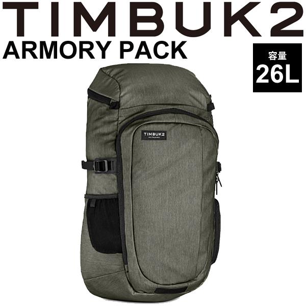 バックパック ティンバック2 TIMBUK2 アーマリーパック Armory Pack OSサイズ 26L/リュックサック ビジネス 出張 旅行 鞄 A3サイズ対応 デイパック ザック 正規品/55231268【取寄】
