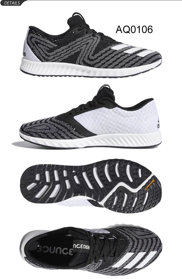 buy online 482ee 634d4 Adidas adidas running shoes