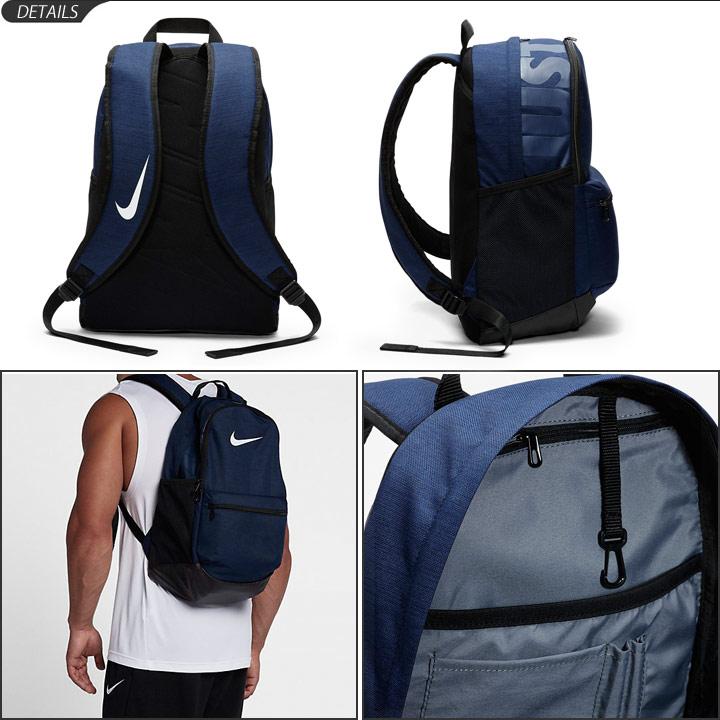 Nike Brasilia Backpack Medium Size 24l Sports Bag Rucksack Training Gym Day  Pack Uni Ba5329 f94baa51efc20