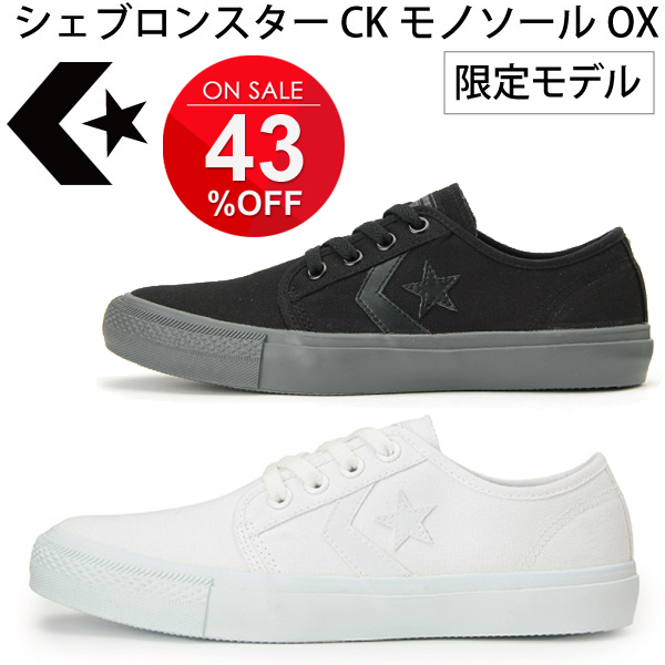 converse shoes extra wide