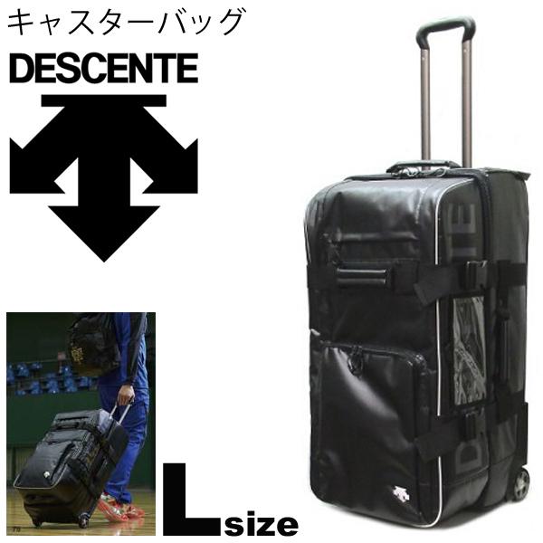 キャリーバッグ デサント DESCENTE キャスターバッグL 76L/キャーリーケース スーツケース メンズ レディース 旅行 トラベル 鞄 かばん/DMC-8803【取寄】【ギフト不可】